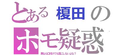 西川口風俗コスプレ通信~ピンクローター~