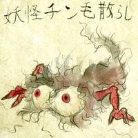 西川口風俗コスプレ通信~おかまの日に乾杯~