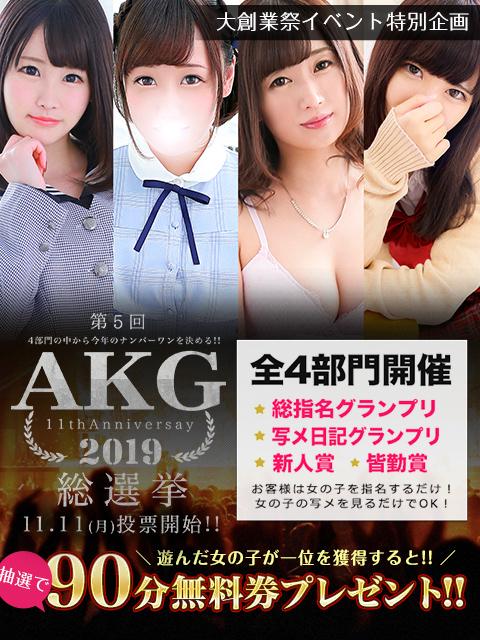 周年総選挙_480-640