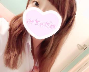 2/15(土)秋コス西川口☆本日の厳選写メ日報