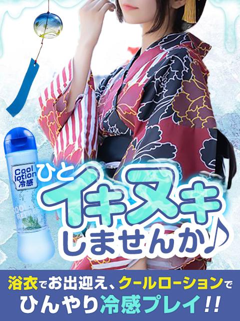 ひとイキヌキ_480-640_